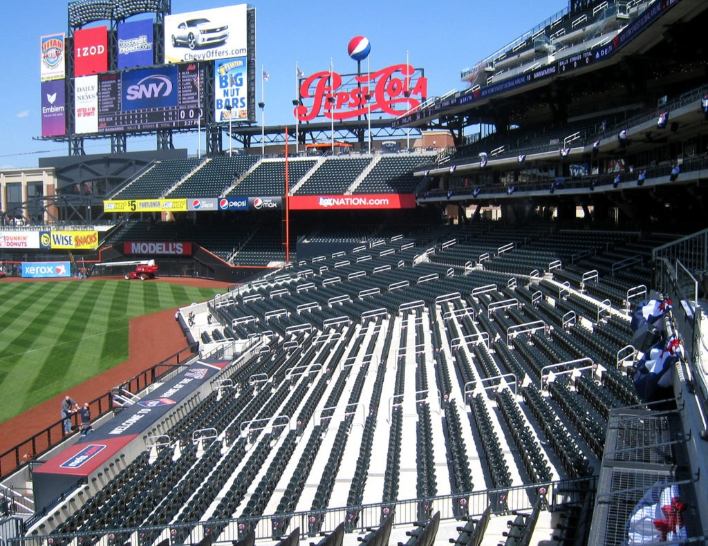 Aluminum aisle railing at Citi Field