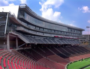 Nippert Stadium Custom Railing